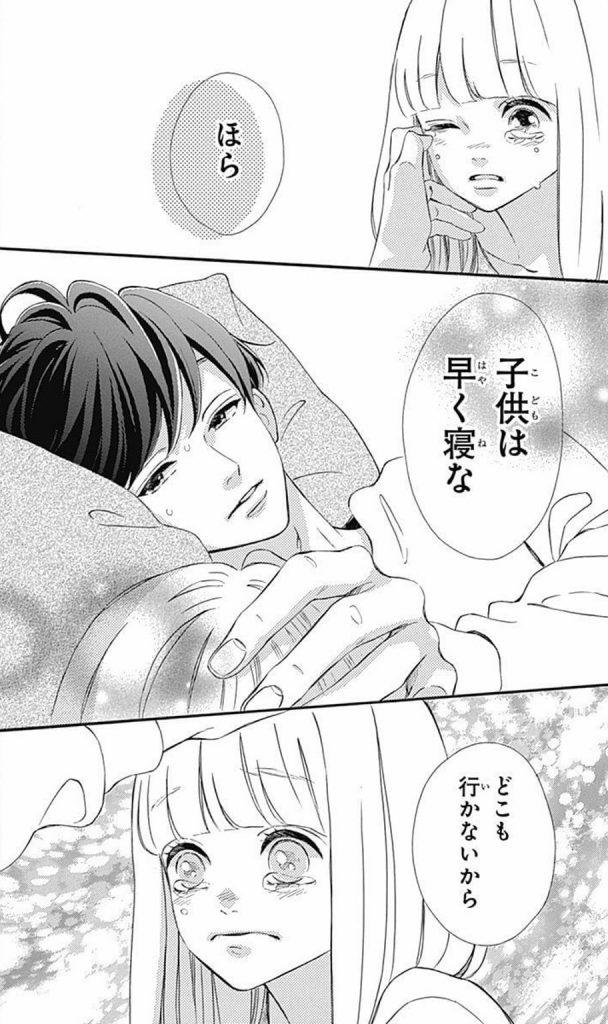 senseikunsyu6-4