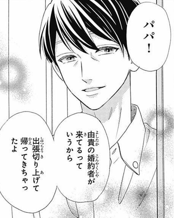 sensei11-8
