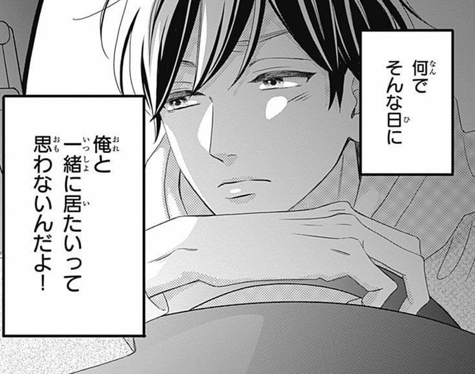 sensei12-1