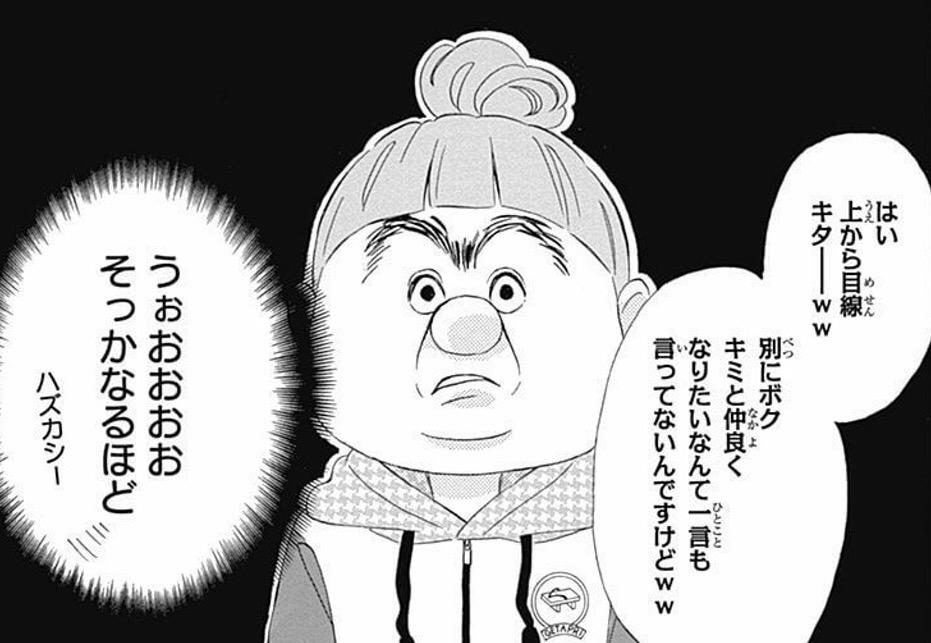 sensei9-2