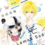 【『ハニーレモンソーダ』6巻ネタバレ感想】石森ちゃん父問題解決の矢先に三浦くん問題・・・