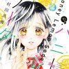 【『ハニーレモンソーダ』10巻ネタバレ感想】林間学校にて最高の三浦くん