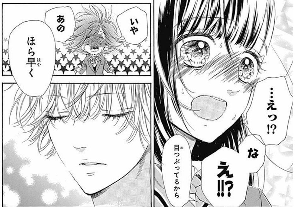 ソーダ 最新 ネタバレ ハニー レモン 話
